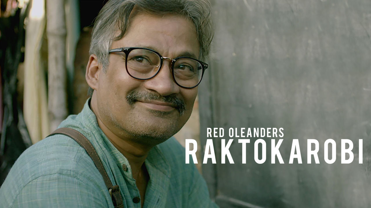 Red Oleanders Raktokarobi on Netflix AUS/NZ