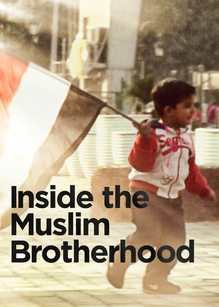 Inside Muslim Brotherhood
