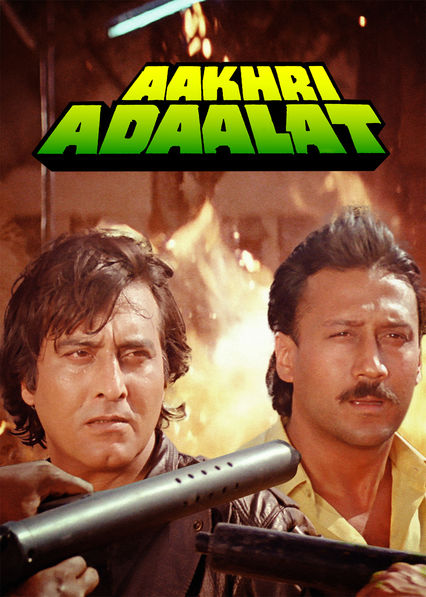 Aakhri Adaalat on Netflix AUS/NZ