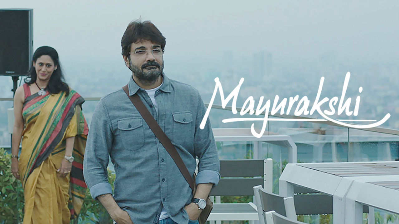 Mayurakshi on Netflix AUS/NZ