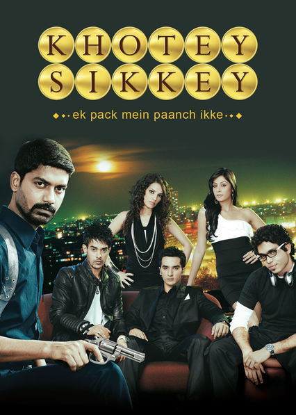 Khotey Sikkey on Netflix AUS/NZ