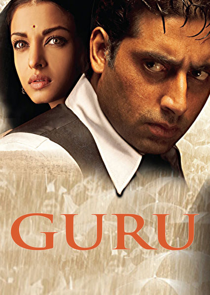 Guru on Netflix AUS/NZ