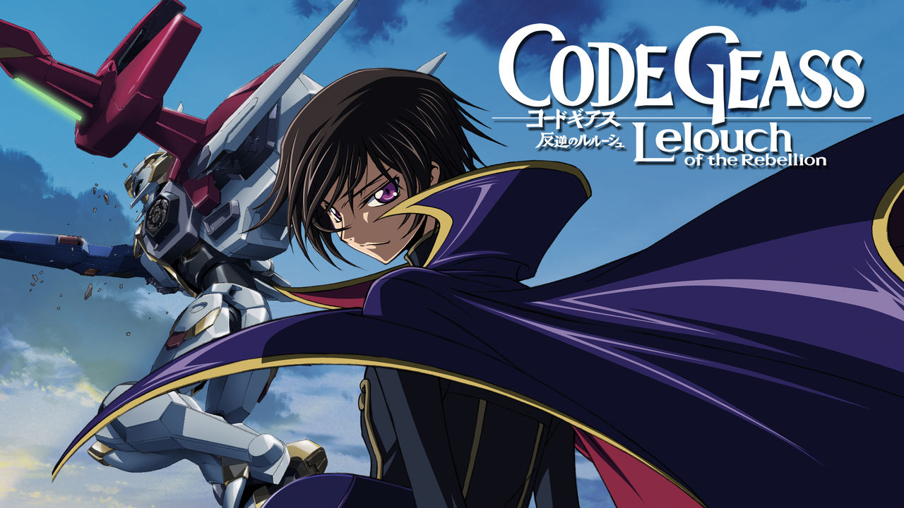 Code Geass: Lelouch of the Rebellion on Netflix AUS/NZ