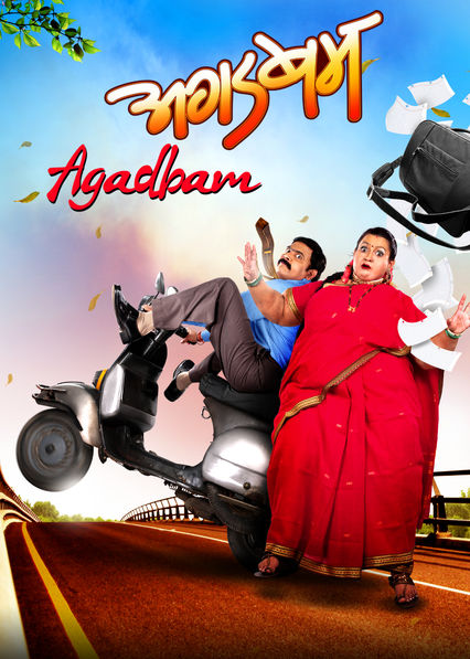 Agadbam on Netflix AUS/NZ