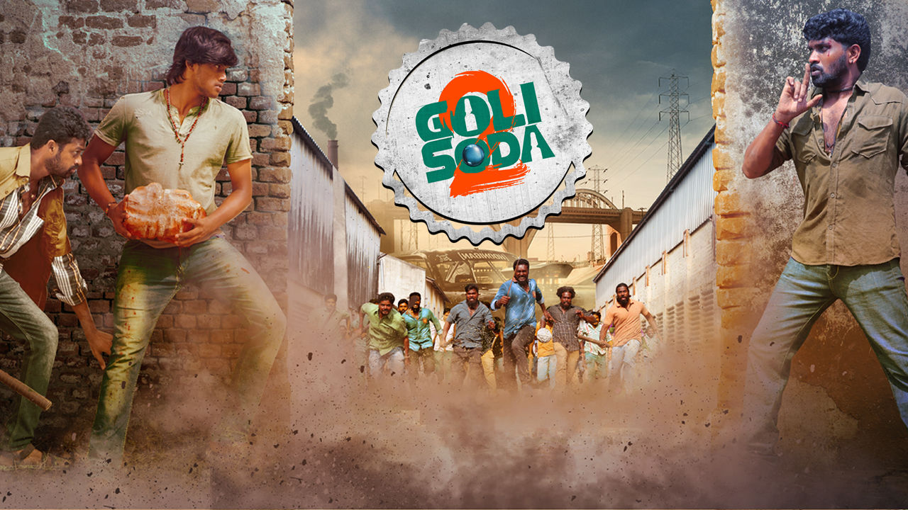 Goli Soda 2 on Netflix AUS/NZ