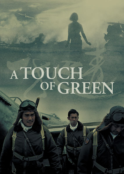 A Touch of Green on Netflix AUS/NZ