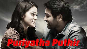 Puriyatha Puthir (2017)