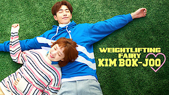 Weightlifting Fairy Kim Bok Joo (2016)