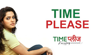 Time Please (2013)