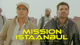 Mission Istaanbul: Darr Ke Aagey Jeet Hai (2008)