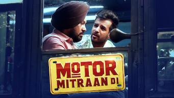Motor Mitraan Di (2016)