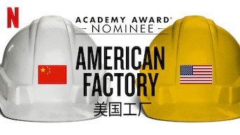 American Factory (2019)