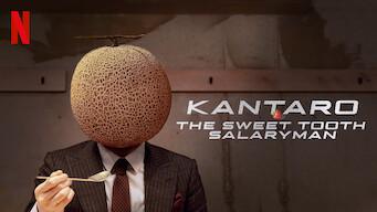 Kantaro: The Sweet Tooth Salaryman (2017)