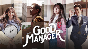 Good Manager (2017)