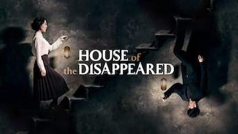 시간위의 집 (2017)