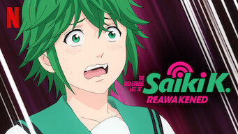 The Disastrous Life of Saiki K.: Reawakened (2019)