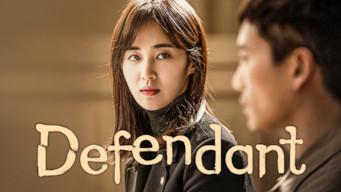 Defendant (2017)