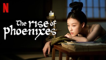 The Rise of Phoenixes (2018)
