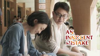 An Innocent Mistake (2012)