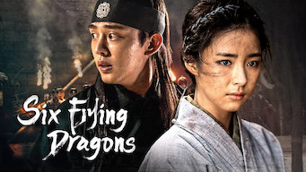 Six Flying Dragons (2015)