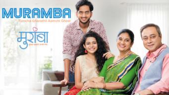 Muramba (2017)