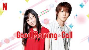 Good Morning Call (2017)