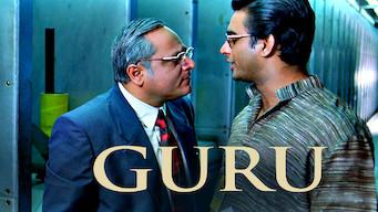 Guru (2007)