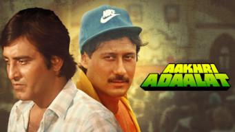 Aakhri Adaalat (1988)