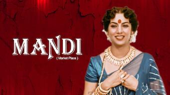 Mandi (1983)
