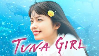 TUNA GIRL (2019)