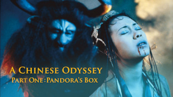 Chinese Odyssey (Part I), A (1995)