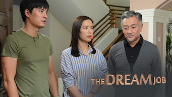 The Dream Job (2016)