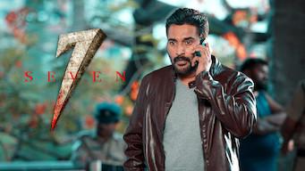 7 (Seven) (2019)