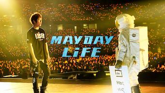Mayday Life (2019)