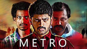 Metro (2016)
