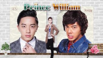 Prince William (2014)