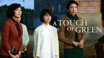 A Touch of Green (2016)