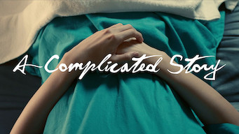 A Complicated Story (2013)