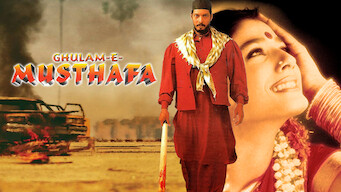 Ghulam-E-Musthafa (1997)