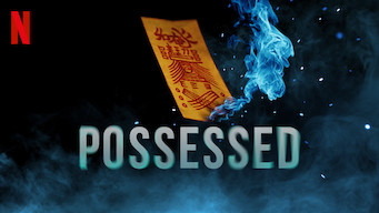 Possessed (2019)