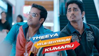 Theeya Velai Seyyanum Kumaru (2013)