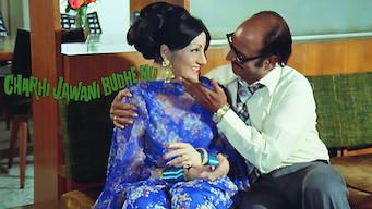 Chadi Jawani Budhe Nu (1976)
