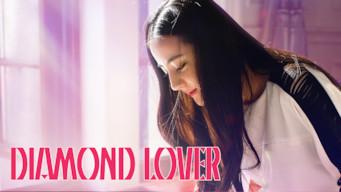 Diamond Lover (2015)