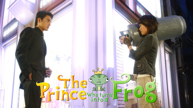 The Prince Who Turns into a Frog on Netflix AUS/NZ
