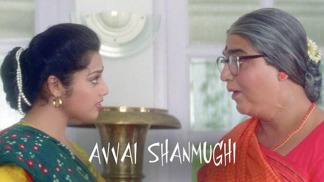 Avvai Shanmughi on Netflix AUS/NZ