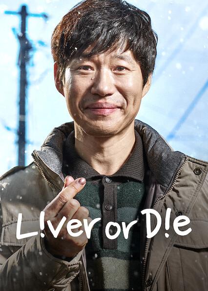 Liver or Die
