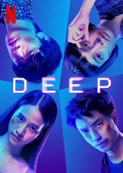 Deep on Netflix AUS/NZ