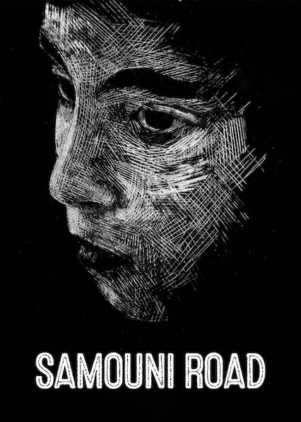 Samouni Road on Netflix AUS/NZ