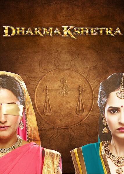 Dharmakshetra