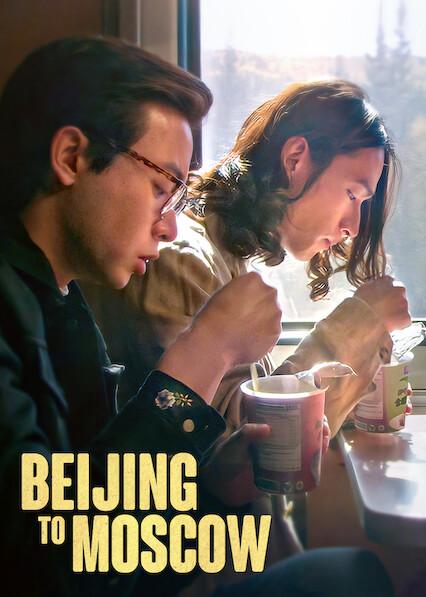 Beijing To Moscow on Netflix AUS/NZ